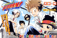 Chapter 015 cover