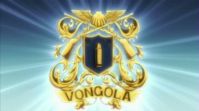 400px-Vongola Crest.png