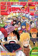 Shonen Jump 2009 Issue 04-05