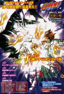 Chapter 273 cover