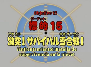 Episodio 15.png