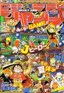 Shonen Jump 2007 Issue 36-37