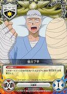 057-01C Ryohei