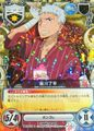 035-03R Ryohei