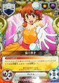 042-04R Kyoko