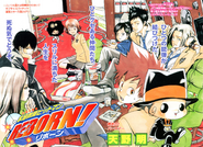 Chapter 022 cover