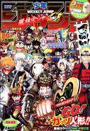 Shonen Jump 2007 Issue 22-23