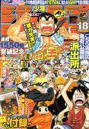 Shonen Jump 2008 Issue 18