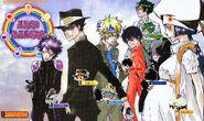 Akamaru Jump exclusive poster