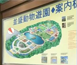 Mapa del zoológico.png