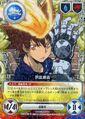 028-01R Tsuna