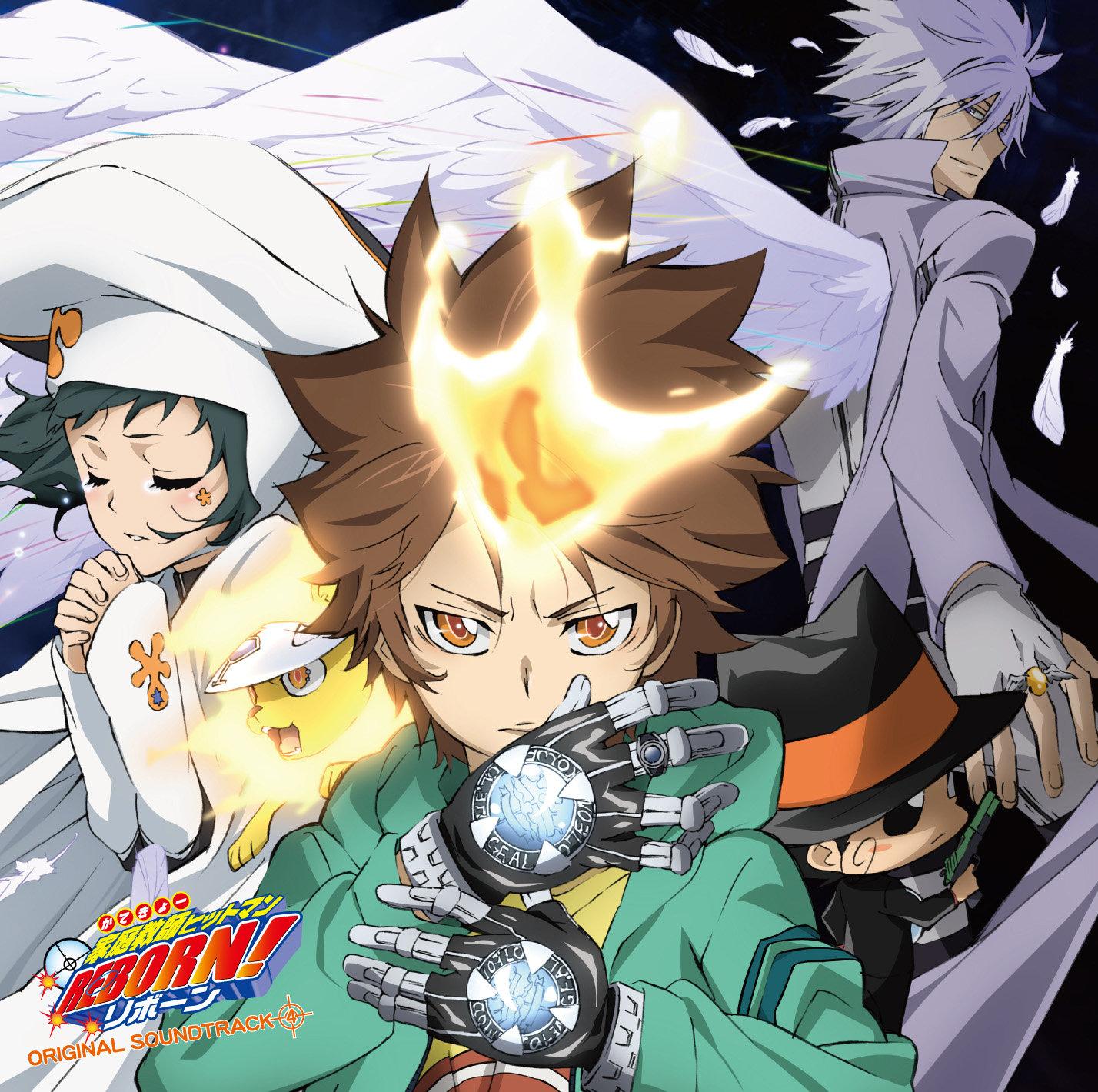 Katekyō Hitman Reborn! Original Soundtrack Target 4