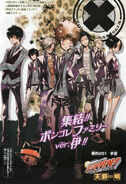 Chapter 261 cover