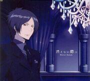 Characters Songs Kienai negai Setsuna no kiwoku 1.jpg