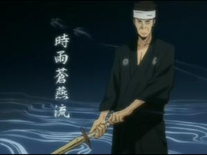 Shigure Soen Ryu.PNG