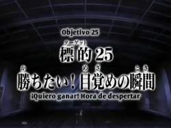 Episodio 25.png