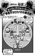 Chapter 249 cover