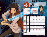 2010 calendar tabletop April