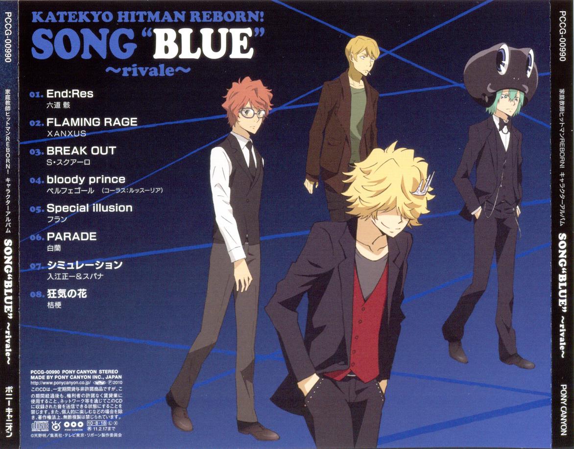 BLUE - rivale