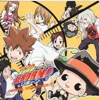 Katekyo Hitman Reborn! Target -1 OST.jpg