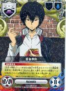 049-01R Hibari