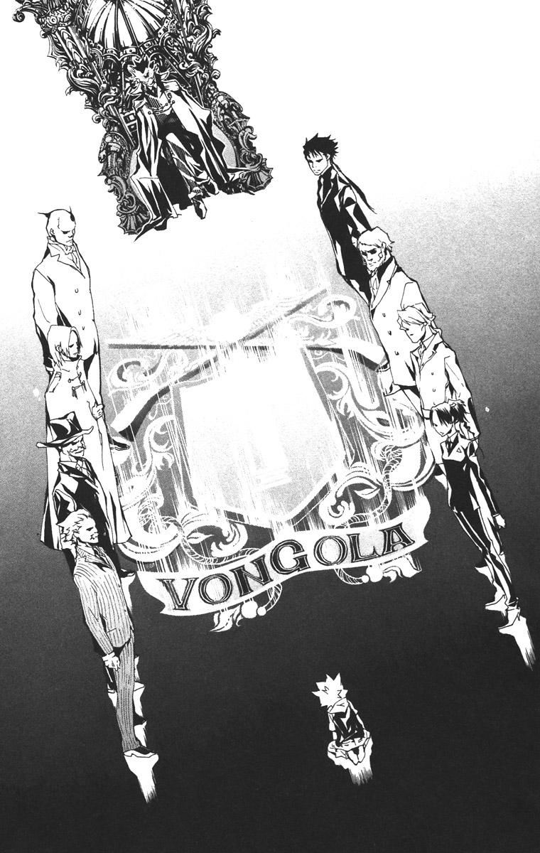 Tsuna's Vongola Trial.jpg