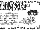 Haru's Haru Haru Interview