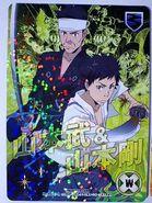 004-03R Takeshi Tsuyoshi