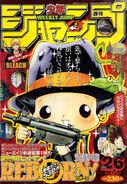 Shonen Jump 2004 Issue 26