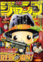 Shonen Jump 2004 Issue 26.jpg