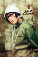 Stageplay Chikusa