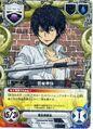052-01R Hibari