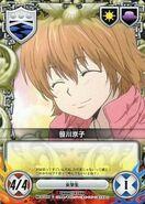 072-01C Kyoko