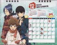 2010 calendar tabletop December