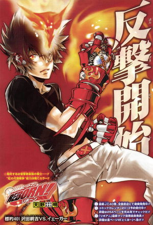 Chapter 401 cover.png