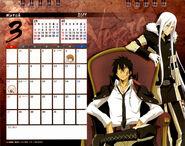 2011 calendar tabletop March