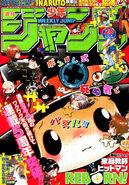Shonen Jump 2009 Issue 28