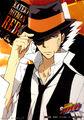 Jump Festa 2014 bromide adult Reborn
