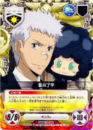 039-11C Ryohei