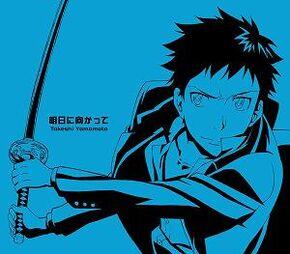 Dai 3 Dan Hashire Ashita ni Mukatte 02.jpg