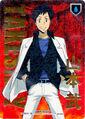 006-01UR Yamamoto