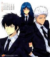 2010 calendar February