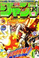 Shonen Jump 2009 Issue 45