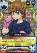 071-01R Kyoko
