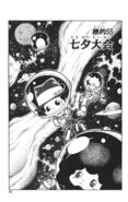 Chapter 055 cover