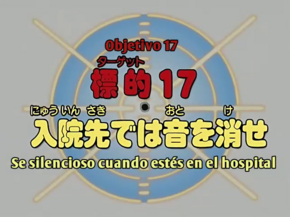 Episodio 17.png