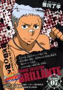 Brillante N007A Ryohei