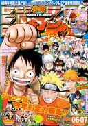 Shonen Jump 2008 Issue 06-07