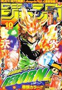 Shonen Jump 2008 Issue 10