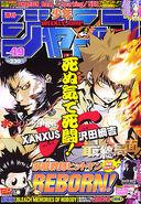 Shonen Jump 2006 Issue 49